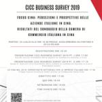 Cina, presentazione risultati del CICC Business Survey 2019